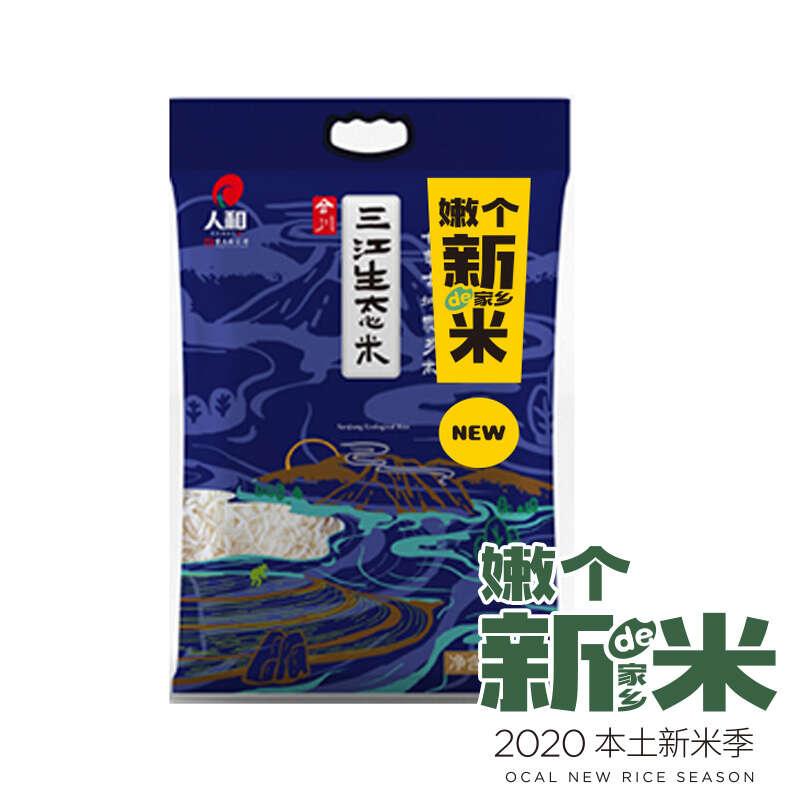 重糧 三江生態米 5kg