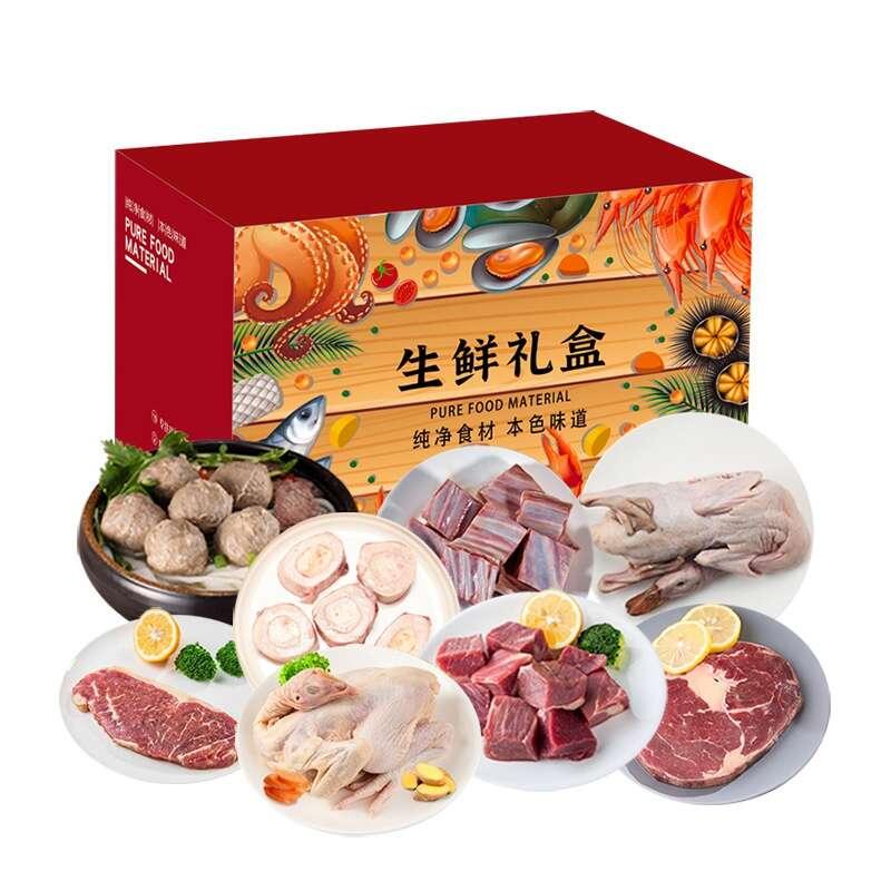 純色本味 甄選國產肉禽禮盒 4150g左右