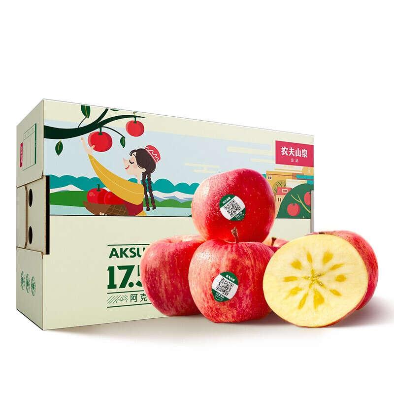 農夫山泉17.5°蘋果 阿克蘇蘋果15個裝 果徑約80-84mm 新鮮水果禮盒